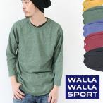 ワラワラスポーツ ラグラン 7分 WALLA WALLA SPORT BASEBALL MOCK TWIST
