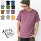 Yahoo!protocolシャツ 半袖 メンズ ヘンプ tシャツ メンズ GOHEMP ゴーヘンプ オーガニックコットンベーシック 半袖 4200rg ヘンプ go hemp メンズ 生地