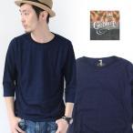 ゴーヘンプ Tシャツ GO HEMP FOOTBALL TEE/INDIGO フットボールTシャツ GHC4202ID3 メンズ 七分袖