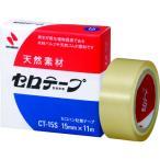 ニチバン セロテープCT-15S 15mm×11m バイオマスマーク認定製品 (CT-15S)