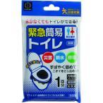 KOKUBO 緊急簡易トイレ 1回分(KM-011)