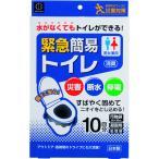 KOKUBO 緊急簡易トイレ 10回分(KM-012)