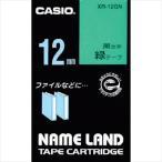 カシオ ネームランド用テープカートリッジ 粘着タイプ 12mm(XR-12GN)
