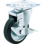 ユーエイキャスター 産業用キャスターS付自在車 125径ゴム車輪 SJ125WSP