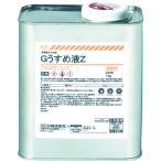 コニシ Gうすめ液Z 1kg(44704)