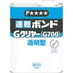 コニシ Gクリヤー 1kg #44227(GC-1)