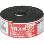 光 スポンジロール巻 30mmX1M 5t 黒 (KSNR-10036T)
