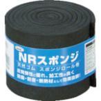 光 スポンジロール巻 50mmX1M 3t 黒 (KSNR-10053)