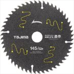 タジマ チップソー高耐久FS 造作用 145−52P(TC-KFZ14552)