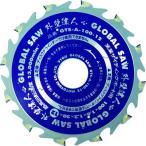 モトユキ グローバルソー 窯業サイディングボード用チップソー 外壁達人 (GTS-A-100-12)