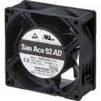 SanACE ACDCファンセットモデル(92×38mm センサ付)(ST1-9AD0901H1H)