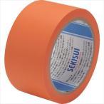 積水 養生テープ スマートカットテープFILM 50×25m オレンジ (N833Q03)