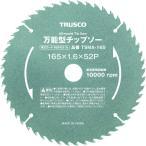 TRUSCO 万能型チップソー Φ190 (TSMA-190)