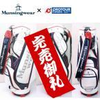 ショッピングキャディバッグ 【Munsingwear 限定200本!!!】マンシングウェア キャディバッグ MQBLJJ02PR