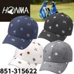 【HONMA GOLF 2017年モデル】本間ゴルフ モノグラムキャップ 751‐419601 帽子 ホンマ