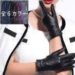 手袋 レディース 暖かい 羊革 カシミア 革手袋 スマホ対応 防寒 柔らかい 上質 高級