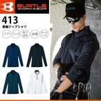 BURTLE バートル 413 長袖ジップシャツ 吸汗速乾 マルチポケット付 消臭テープ使用 メンズ・レディース対応