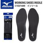 ミズノ(MIZUNO)インソール ワークシューズ用 C1GU1600 抗菌防臭 安全靴 作業靴