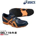 アシックス  asics 消防操法 GEL119-R-3 FOA004 作業靴 スニーカー マジック ベルクロ ローカット(送料無料)