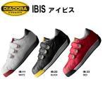 ショッピングディアドラ DIADORA UTILITY ディアドラ 安全靴 IBIS アイビス セーフティスニーカー 作業用靴 マジック ベルクロ ローカット(送料無料)