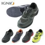 IGNIO イグニオ B種セーフティシューズ IGS1018TGF 安全靴 ダイヤルロック メッシュ ローカット(送料無料※一部地域を除く) メーカー在庫・お取り寄せ品