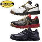 ショッピングディアドラ ディアドラ DIADORA UTILITY 安全靴 PEACOCK ピーコック セーフティスニーカー 作業用靴 ローカット(送料無料)