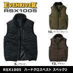 EVENRIVER イーブンリバー RSX1005 ハードクロスベストスペック2 防寒 作業着 作業服