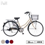 自転車 ママチャリ 26インチ FINI 通勤通学 シマノ6段変速 新車お買いものまとめ買い可能[特別送料]