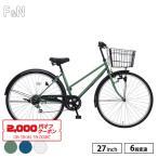 自転車 ママチャリ FINI 27インチ シマノ6段変速 通勤通学 ファミリーサイクル 完全組立 まとめ買い可能[特別送料]