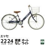 子供自転車 エッセ BAA(安全基準)適