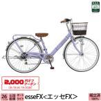 アウトレット 自転車 子供自転車 エッセFX 26インチ シマノ6段変速 両立スタンド 女の子 BAA オートライト 完全組立 Pro-vocatio クリスマスセール