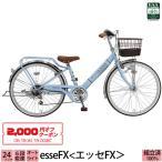 子供自転車 エッセ FX 24インチ 6段変速 LEDオートライト 両立スタンド 女の子  完全組立