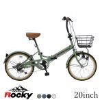 折りたたみ自転車 20インチ 6段変速 GOLDEN ROCKY golden-rocky206