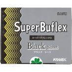 コバックス(KOVAX) スーパーバフレックス ブラックシート