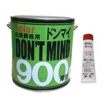 【硬化剤セット】ソーラー ドンマイ 900 厚付けパテ 3.2kg