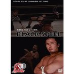 DVD「BLACK STEEL」