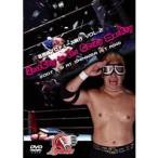 DVD「葛西純プロデュース興行vol.2 anarchy in the cr