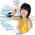 アイスリボンvol.156&157【DVD】
