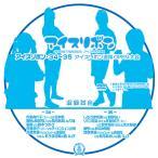 アイスリボンvol.34&35【DVD】