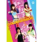 GOLDEN RIBBON 2012-5.5後楽園ホール-