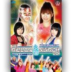 ICERIBBON MARCH 2011-2011.3.21後楽園ホール-