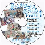 夏の上野プロレス祭り2016 PART1