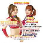 夏の上野プロレス祭り2016-藤本つかさ&松本都デビュー8周年記念プロデュースDay