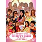 BE HAPPY AGAIN【DVD】