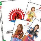 NEOハウスショーツアー IN 北海道-4本セット-