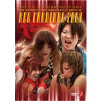 女子プロレス謝肉祭 NEOカーニバル2009 12.31 後楽園  DVD