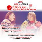 PURE-SLAMシリーズvol.4 2019.9.29 浅草花やしき内  浅草花劇場