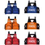 (PROX) マリンベストDX笛付 子供用 (PX3892J)