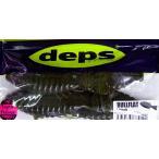 deps BULLFLAT 4.8 / デプス ブルフラット 4.8インチ(グリーンパンプキン)