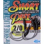 デコイ DJ-77 ( ショートパイク )2/0 メジマグロ・カツオ 中型魚 アシスト シングルフック